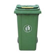 Professional Outdoor Plastic Waste Bin (FS-80240C)