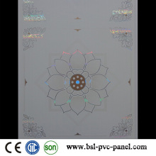 Waterproof PVC Panel PVC Ceiling PVC Sheet 30cm 6mm