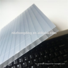 ISO/CE/SGE 8mm polycarbonate hollow board