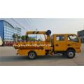 Машина для выемки грунтовых вод DFAC 150 литров
