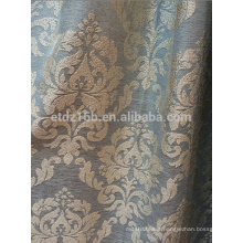 New arrival In 2016 The latest version Big flower design Jacquard Curtain