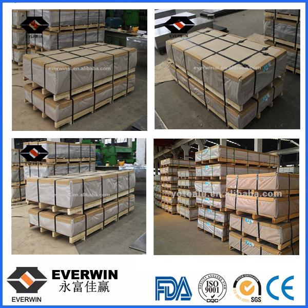 aluminum sheet (1)