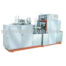 Cup-Papiermaschine (JY-B)