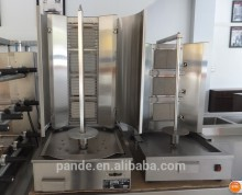 Commercial gas stainless steel kebab machine