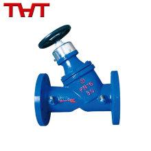 Nouveaux produits de conception soupape de commande de balance de pression hydraulique