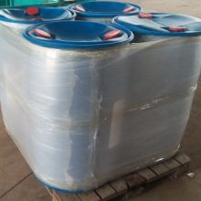 Fabriekslevering 2-Methoxyethylchloride CAS 627-42-9