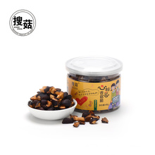 Delicious shiitake crisps healthy snack from China