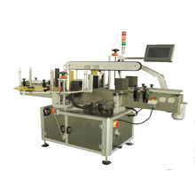 Máquina etiquetadora automática de alta calidad