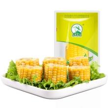 Vitamins Yellow Waxy Corn Cut