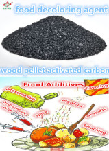 High quality activated carbon applied to food additive industry
