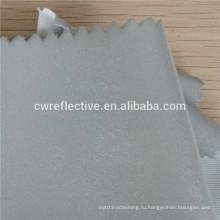 Hotsale Оптовая высокое качество светоотражающие эластичной ткани для одежд, ботинок