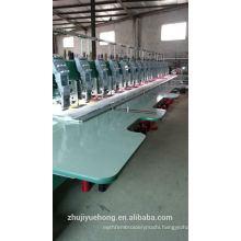 YHM615+15 (Flat+chenille) Embroidery Machine