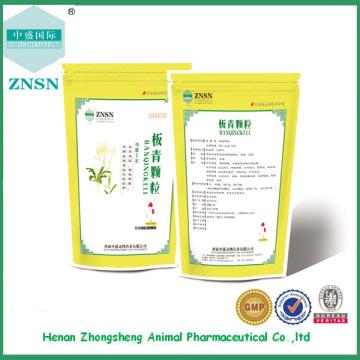 Ветеринарный китайской медицины одобренный BV Banqing зерно для птицы, крупного рогатого скота