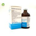 Animal Medicine Injection 10% Florfenicol