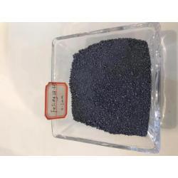 Ferro Silicon Magnesium48