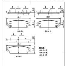 D1194  auto truck brake pads truck wear sensor front ceramic brake pads for CHEVROLET