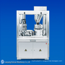 (NJP-1200) Automatic Capsule Filling Machine