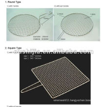 Good value kitchen utensil wire mesh