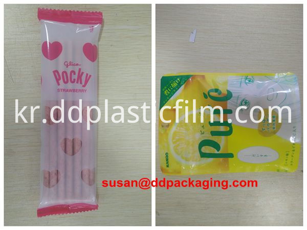 silicone dioxide coated pet film
