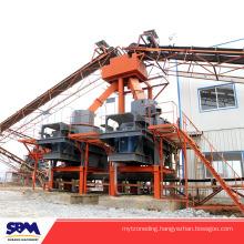 Dry-mixed mortar impact sand-making machine