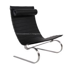 Replica+Poul+Kjaerholm+PK20+Lounge+Chairs