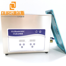 22L 40KHZ Industrial Heated Ultrasonic Cleaner For Cleaning Core Iron Parts