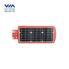 waterproof Integrated solar powered street lamp