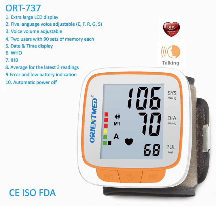 ORT737-blood-pressure-monitor