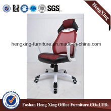 Clerk Chair / Modern Furniture / Meeting Chair