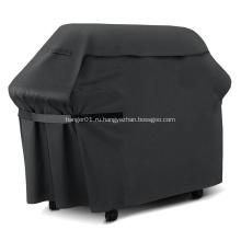 Премиум (58 дюймов) Крышка для гриля для тяжелых условий эксплуатации