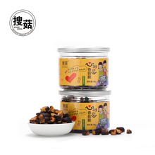 Healthy canned snacks mushroom crisps from China
