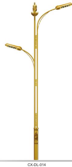 The road lamp lighting