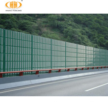 Perforated metal temporary noise barrier wall philippines