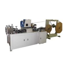 Máquina para fabricar bolsas de papel con asa plana 2 en 1