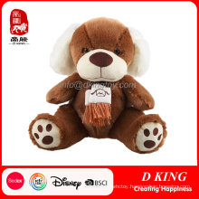Soft Toy Dog Brown Stuffed Plush Toy Dog with Scarf