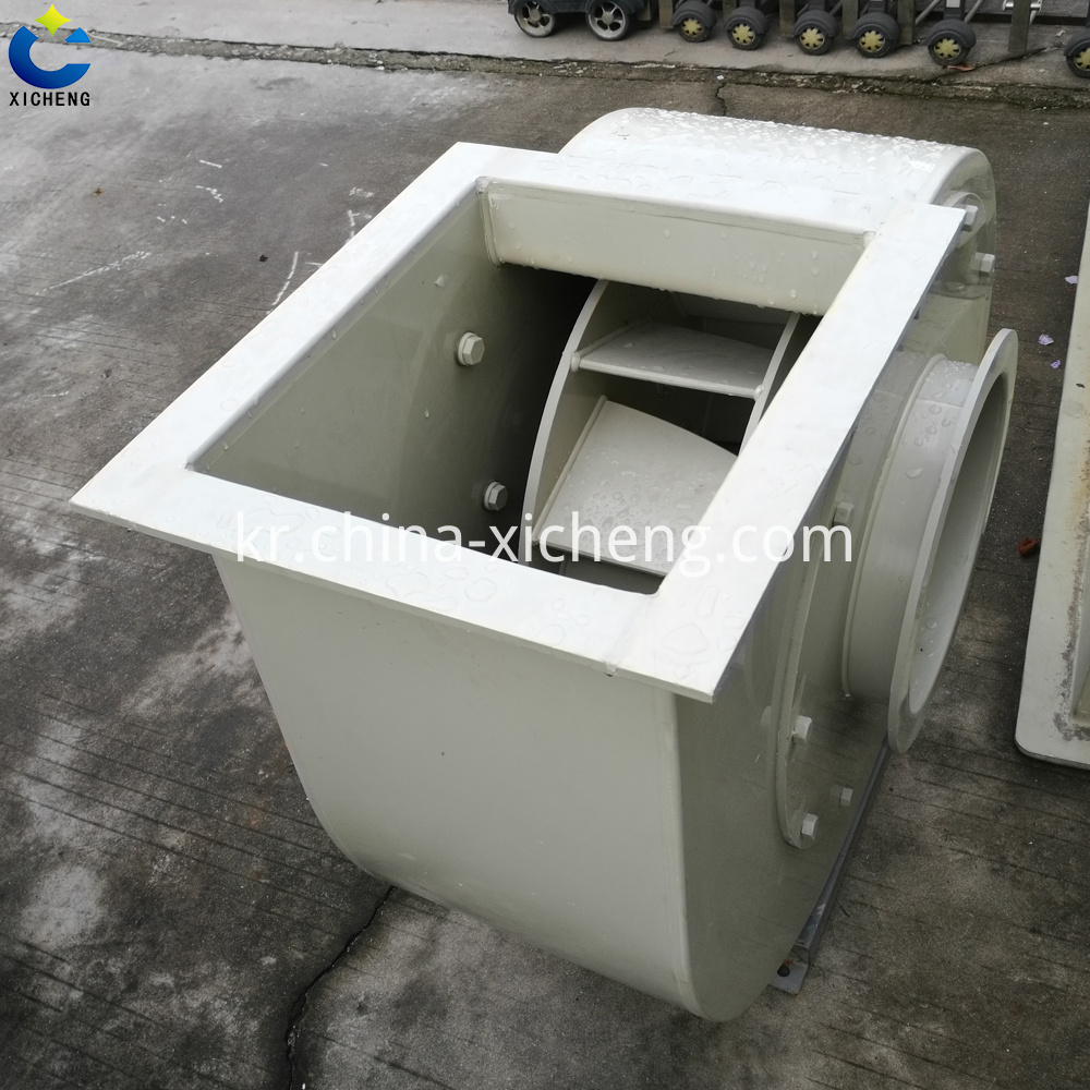 Anti - corrosion centrifugal fan