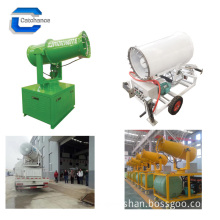 Henan catchance agriculture irrigation fog cannon /mist cannon /fog machine