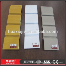 White Yellow Grey Color UPVC Vinyl Slatwall Accessories