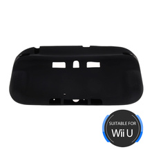 Nintendo Wii U Console Skin Assorted Color