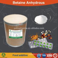 Бетаин безводный порошок (глицин бетаин) пищевая / фармакологическая / кормовая / косметическая оценка