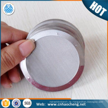 FDA 250 mesh stainless steel mesh water coffee filter small round metal disc