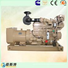 China 250kw315kVA Cummins Marine Diesel Motor Generator Set