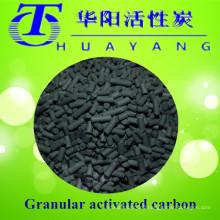 4mm 1000 iodine value columnar activated carbon filter