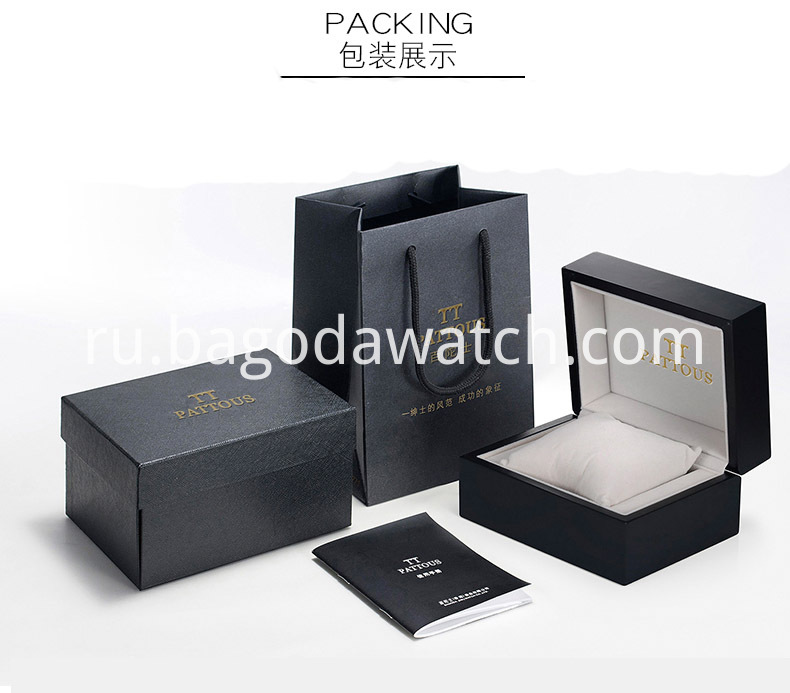 Stainless Steel Watch Box