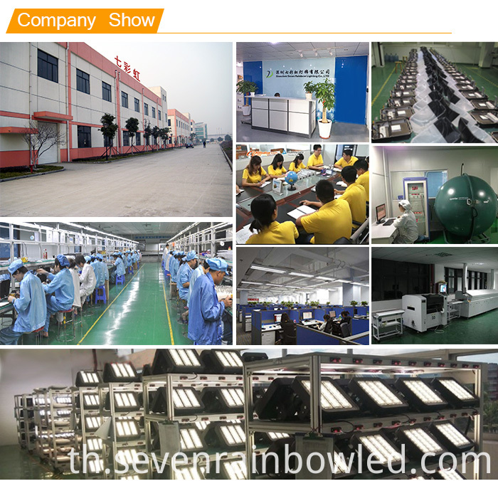 200W led shoe box street light manufacturer