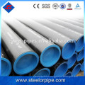 DIN2391 tube en acier galvanisé sans soudure EN STOCK