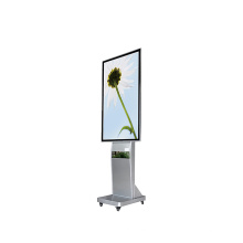 Pantalla de publicidad exterior impermeable Reproductor LCD digital