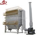 Máquina de limpieza de polvo de filtro de bolsa industrial
