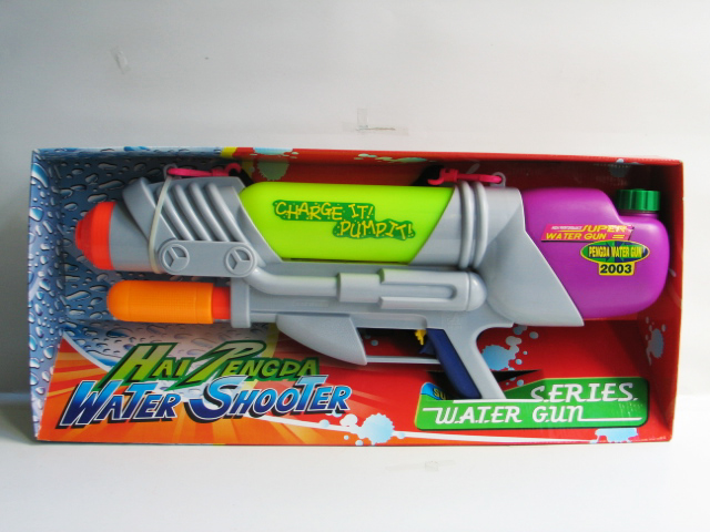 Biggest Super Soaker