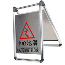 Custom Polished Finish Wet Floor Sign Caution Foldable Stainless Steel Floor Safety Warning Signs